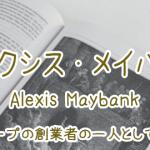 アレクシス・メイバンクの名言