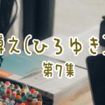 西村博之(ひろゆき)の名言集 Vol.7『論破力』
