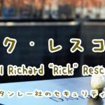 リック・レスコーラの名言